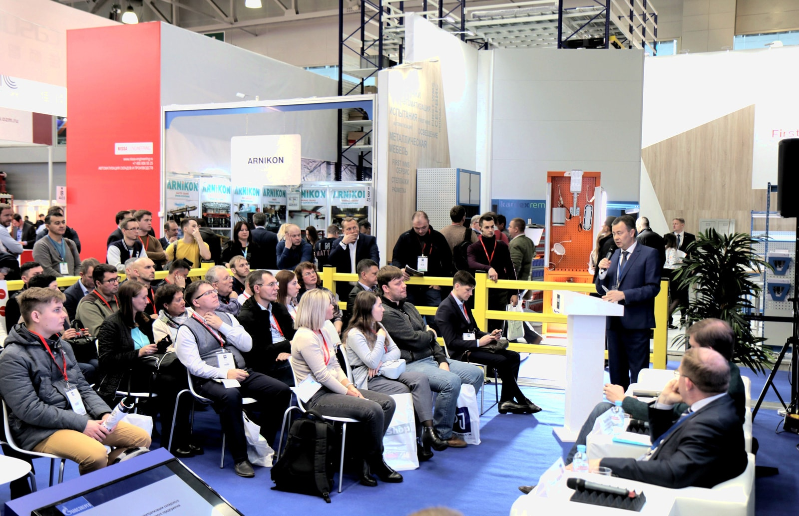 Event program CeMAT RUSSIA 2020