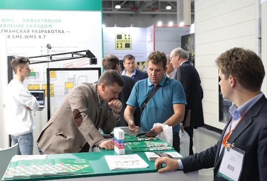 CeMAT RUSSIA WMS