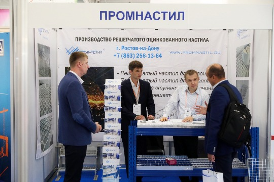 CeMAT RUSSIA Промнастил